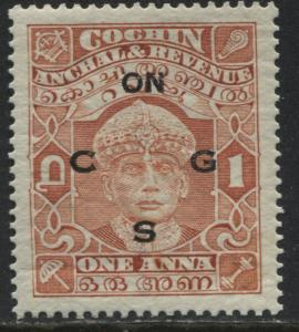 India Cochin State 1937 Official 1 Anna brown orange mint o.g.