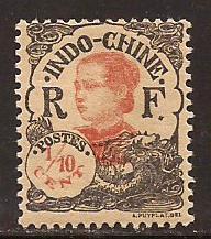 Indo - China  #  94  Mint .      B