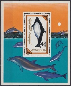 Mongolia MNH S/S 1862 Dolphins Whales Marine Life 1990