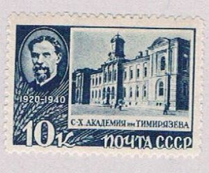 Russia 780 Used Timiryazev 1940 (R1116)