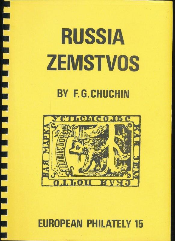 RUSSIA ZEMSTVOS Catalogue By F.G.Chuchin Illustrated Catalogue(90 Pages)