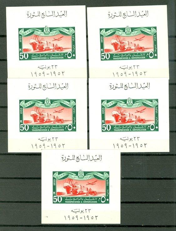 EGYPT TRANSPORTATION... 5 x #472A SOUV. SHEETS...MNH...$60.00