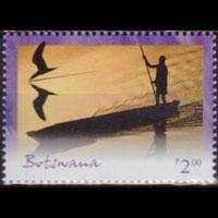 BOTSWANA 2000 - Scott# 686 River Scene 2p NH