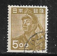 Japan #427 5y   (U) CV $1.50