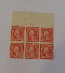 #461 2 cent Washington plate block