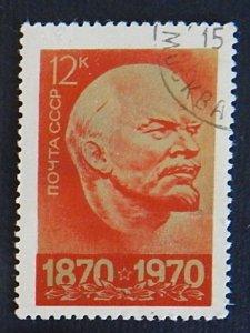 Lenin, (54-4-Т-И)