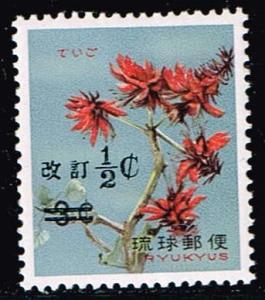 Ryuku Islands # 190  MNH