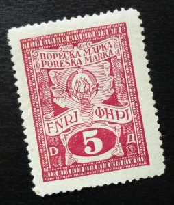 Yugoslavia c1950 Excise Revenue Stamp 5 D  C2