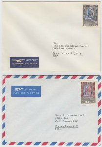 BOLIVIA 1960 SPACE & ROCKETS Sc 403 UNLISTED GEMINI 4 TITAN OVPTS ON 2 COVERS