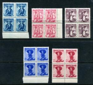Austria 534-538 Mint Never Hinged (MNH) blocks of 4