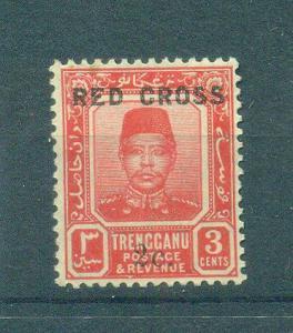 Malaya - Trengganu sc# B1 (2) mh cat value $1.50