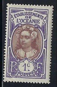 French Polynesia 21 MOG T572-4