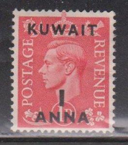 KUWAIT Scott # 73 MH - GB Stamp With Overprint