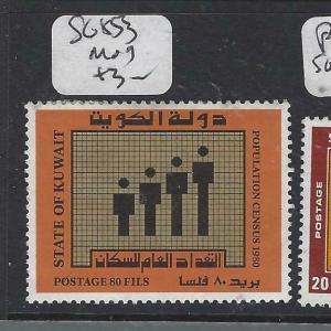 KUWAIT   (PP1305B)  CENSUS   SG 853   MOG