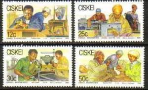 Ciskei - 1985 Small Businesses Set MNH** SG 77-80