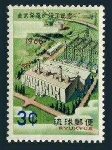 RyuKyu 133 block/4, MNH. Michel 162. Kin Power Plant 1965.