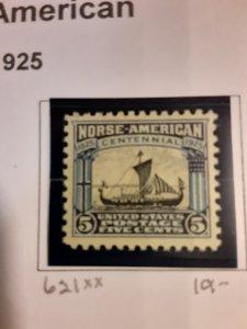 United States #621                MNH