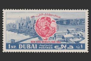 STAMP FROM DUBAI. SCOTT # 33. YEAR 1964. UNUSED.