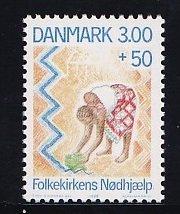 Denmark  #B72   MNH  1988   relief organisation