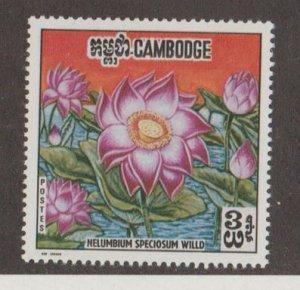 Cambodia Scott #231a Stamp - Mint Single