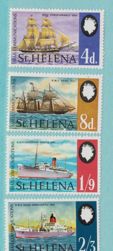 St. Helena Scott #224 To 227, Ships, Dependence on Sea Mail Issue From 1969