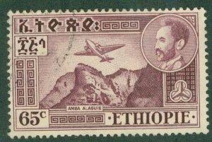 A2-0032 ETHIOPIA C28 USED BIN $.85