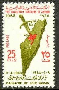 JORDAN 1965 DEIR YASSIN MASSACRE Issue Scott No. 499 MNH