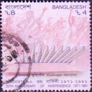 Bangladesh #387c   Used