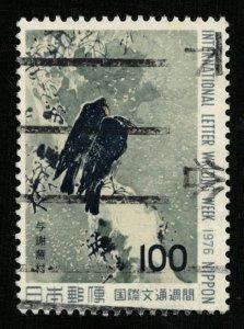 Birds, 100 sen, Japan (4140-T)