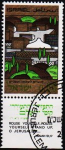 Israel. 1968 60a S.G.399 Fine Used