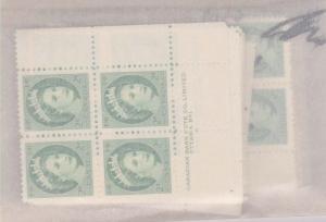 Canada - #338 1954 2c Wilding Plate 1 Blocks X 40 mint