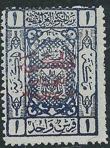 SAUDI ARABIA SG98 fine unhinged mint...........................37965
