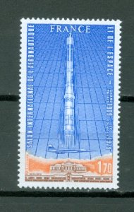 FRANCE #C51...MNH...$1.25