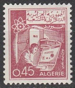 Algeria #326   MNH F-VF  (V4429)