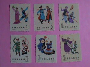 CHINA STAMP:1962 SC#629-34 CHINESE FOLK DANCE 1ST SERIE -MNH-STAMP-COMPLETE SET