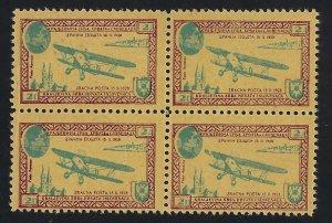Yugoslavia Airmail Essay Stamp Block of 4 Cinderella Mint Never Hinged