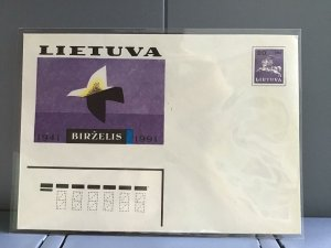 Lithuania 1991  stamps cover R29371