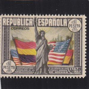 Spain: Sc 585,MH (S18951)