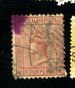 NZ 54 USED AV-FIN CREASE Cat $75