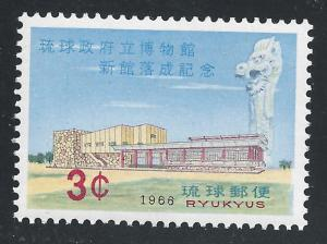 Ryukyu Islands #148 3c Government Museum & Dragon Statue - MNH