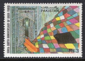 Pakistan 721 MNH VF