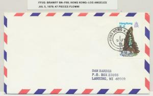 HONG KONG TO LOS ANGELES 1979 BRANIFF 1st FLIGHT (ONLY 47 PIECES FLOWN)
