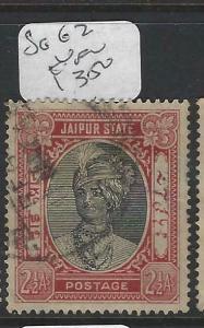 INDIA NATIVE STATE JAIPUR  (P1003B)  SG 62   VFU