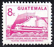 Guatemala # 452 used ~ 8¢ Cultural Center Building
