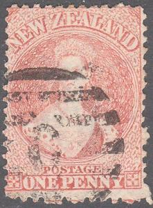 NEW ZEALAND 1864 Chalon 1d perf 12½ fine used SG111..........................616