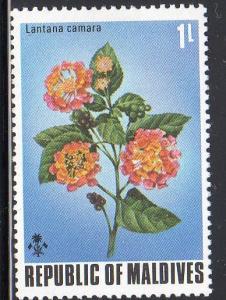 Maldive Islands 455 - Mint-H - Lantana (Flower) (cv $0.30)