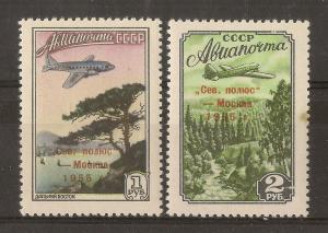 Russia 1955 Airs SG1921-1922 MNH