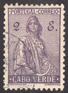 CAPE VERDE SCOTT 230