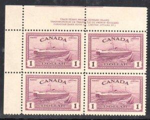 Canada #273 MINT NH UL BLOCK OF 4 - Inscription PLATE OTTAWA No 1
