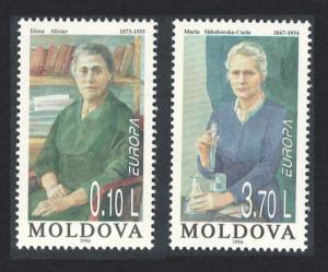 Moldova Famous Women Paintings Europa CEPT 2v SG#220-221